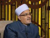 عميد الدراسات العليا الأسبق يوضح مقاصد الشريعة الإسلامية: منها حفظ الوطن
