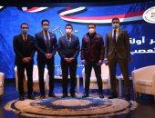 وزارة الشباب والرياضة تستكمل سلسلة لقاءاتها الحوارية حول نبذ التعصب