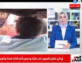إيداع طفل المرور دور رعاية وإعدام قاتلة طفلتيها بنشرة حصاد تليفزيون اليوم السابع
