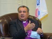 الكنيسة الإنجيلية تبدأ اليوم 3 أيام صوم وصلاة من أجل مصر