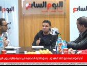 خالد الغندور: لو شُفت محمود الخطيب هتصور معاه.. وحازم إمام لا يصلح للتدريب