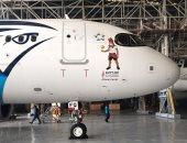 مصر للطيران تسير 65 رحلة جوية تقل 6333 راكبا إلى دول مختلفة