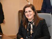 وزيرة التخطيط تؤكد صرف الدفعة الثانية للعمالة غير المنتظمة الأحد لـ2 مليون و260 ألفا
