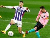"""ليفانتي ضد برشلونة.. ميسي يتقدم بالهدف الأول للبارسا بعد 26 دقيقة """"فيديو"""""""