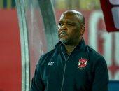 موسيمانى: هدفنا تحقيق الخماسية.. ولماذا لا نكون أول نادي إفريقي يتوج بالمونديال؟