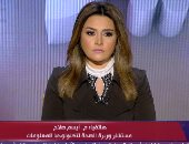 """الصحة: 2 مليون مستخدم لـ تطبيق """"صحة مصر"""""""