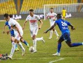 5 معلومات عن مباراة الزمالك وسموحة اليوم في الدوري المصري