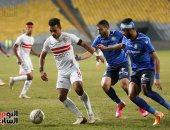 أخبار  الرياضة المصرية اليوم الأربعاء 30/12/2020
