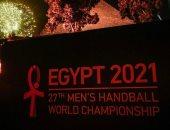 قائمة منتخب فرنسا المشارك فى مونديال اليد مصر 2021