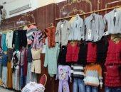 ضبط مخزن ملابس بدون ترخيص بالإسكندرية وتحريز 10 آلاف كمامة