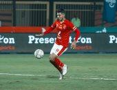 ترتيب هدافي الدوري المصري بعد انتهاء مباراة الأهلي والمقاولون العرب