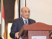 الجريدة الرسمية تنشر إلغاء الضبطية القضائية لـرئيس مدينة القنايات بالشرقية