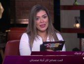 شريهان أبو الحسن تكشف سبب زفاف عروسة  من غير عريس بفرنسا