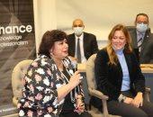 وزيرة الثقافة تلتقى متدربى الدفعة الثالثة من البرنامج الرئاسى للتأهيل للقيادة