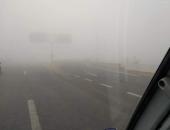 شبورة بكافة الأنحاء وطقس اليوم شديد البرودة ليلا والصغرى بالقاهرة 11 درجة