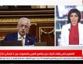 حقيقة إلغاء أجزاء بمناهج مادة اللغة العربية من 4 ابتدائى لـ2 إعدادى