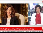 تسكين 600 مصرى عالق بالإمارات و82.4 نسبة تعافى كورونا فى نشرة حصاد تلفزيون اليوم السابع