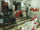 محافظة الجيزة تغلق 15 سنتر للدروس الخصوصية بالأحياء والمراكز