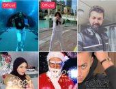 """""""تيك توك"""" تودع 2020 بأكبر احتفالية مع مستخدميها فى الشرق الأوسط وأفريقيا"""