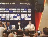 الكرة الموحدة في الدوري.. منتفعات ترفع سعر الكرة المصرية ترفضها اللجنة الثلاثية