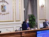 الحكومة تنفي نقص أى سلع أساسية بالمحافظات بسبب أزمة كورونا