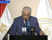 وزير التعليم يوضح بدائل الحضور بالترم الثانى بعد 10 مارس المقبل