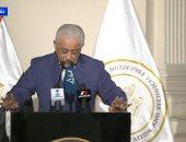 """حصاد الوزارات..وزير التعليم: """"مافيش مدرسة"""" من 2 يناير حتى 20 فبراير المقبل"""