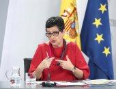 وزيرة خارجية إسبانيا: لابد من دعم الاتفاق النووي مع إيران بالحوار