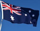 أستراليا تضبط أكبر شحنة هيروين في تاريخها.. ومسئول: أنقذنا حياة 225 شخصا