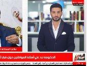 أفضل مداخلة.. متحدث الحكومة: تأجيل الامتحانات هدية الرئيس للمصريين