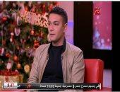 آسر ياسين: شريف عرفة راهن عليا فى حليم.. وكنت هقف قدام أحمد زكى