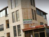 محكمة أردنية تصدر قرارا بحل نقابة المعلمين الإخوانية وحبس أعضاء مجلسها