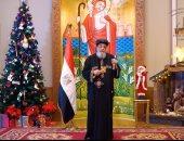 قيادات الدولة تهنئ البابا تواضروس والمسيحيين بعيد الميلاد المجيد