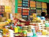مد المجمعات الاستهلاكية بالسلع الغذائية استعدادا لصرف مقررات مارس