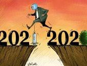 العالم يجتاز 2020 ويفر من كورونا ويستقبله لقاح 2021 فى كاريكاتير إماراتى