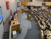عضو بالدوما الروسى: لا خيار أمام أوكرانيا سوى تطبيق الاتفاقيات الموقعة عليها