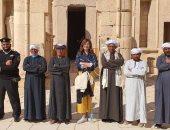 نبيلة مكرم تحتفل بالعام الجديد 2021 فى الأقصر: أجدع ناس