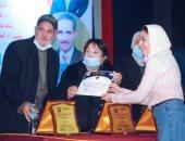 تعرف على جوائز مهرجان سمنود المسرحي بحضور سميرة عبدالعزيز ومحمد عبد الجواد