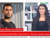عبدالمنصف يكشف لتلفزيون اليوم السابع سر تألقه اليوم مع دجلة وسبب تعثر الأهلى