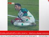 محمد عبد المنصف: الواحد بيحط إيده على قلبه بعد كل مسحة كورونا فى الدورى