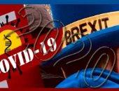 كورونا وبريكست والإرهاب يجعلون 2020صعبا وأوروبا تعقد الآمال على العام الجديد
