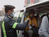 ضبط 15 ألف شخص لعدم ارتدائهم الكمامة خلال 24 ساعة