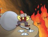 النظام التركى يتسبب فى إشعال الأوضاع فى ليبيا وسوريا فى كاريكاتير إماراتى