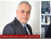 أشرف زكى ينعى وحيد حامد عبر تلفزيون اليوم السابع: فقدنا آخر الرجال المحترمين