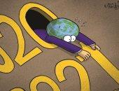 الكرة الارضية تحاول الهرب من صعوبات وأزمات عام 2020 فى كاريكاتير إماراتى