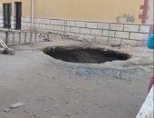 """""""حى العامرية """" يغلق المصنع المتسبب فى الهبوط الآرضى غرب الإسكندرية"""