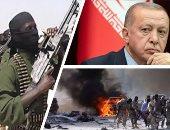 تركيا تحاول التسلل للقرن الأفريقى عبر الصومال.. الدكتاتور يحاول نسج حبال التطرف بعد انسحاب أمريكا.. وأردوغان يتراقص على مشاكل الأقليات.. وتقارير تكشف إنفاق أنقرة 50 مليون دولار على قاعدة تستوعب 10 آلاف متطرف