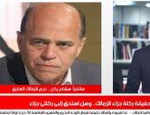 هشام يكن لتلفزيون اليوم السابع: عمر السعيد يستطيع تعويض مصطفى محمد فى الزمالك