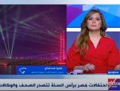 عمرو صحصاح: احتفالية المتحدة للخدمات الإعلامية تسويق لمصر ودعوة صريحة للسياح