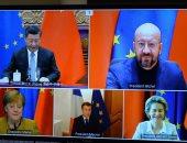 نيويورك تايمز: صفقات الصين مع دول آسيا وأوروبا تضع بايدن فى موقف صعب